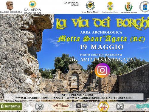 La via dei borghi a Motta Sant'Agata (RC)