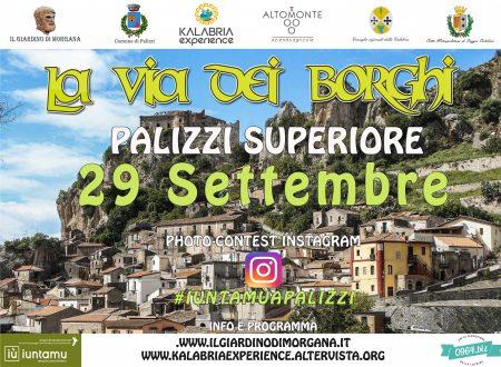 """Domenica 29 Settembre """"La via dei borghi"""" a Palizzi !"""