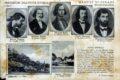 I cinque martiri di Gerace; storia e vicissitudini di uomini-eroi